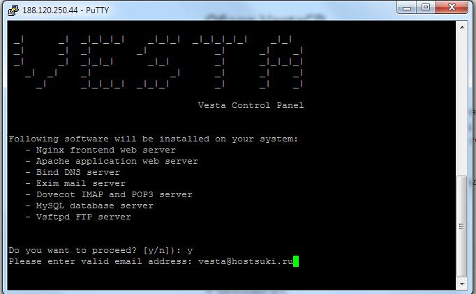 Обзор VestaCP